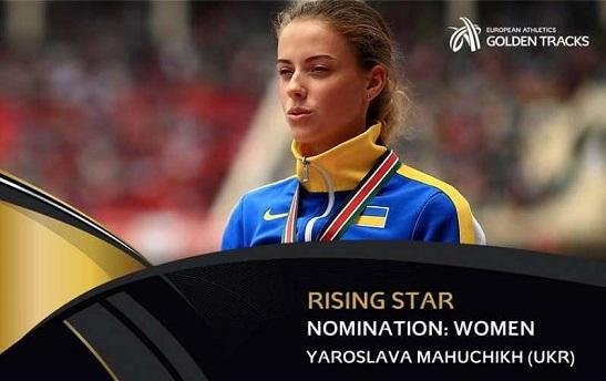 Українка встановила новий рекорд Європи зі стрибків у висоту і повторила рекорд світу