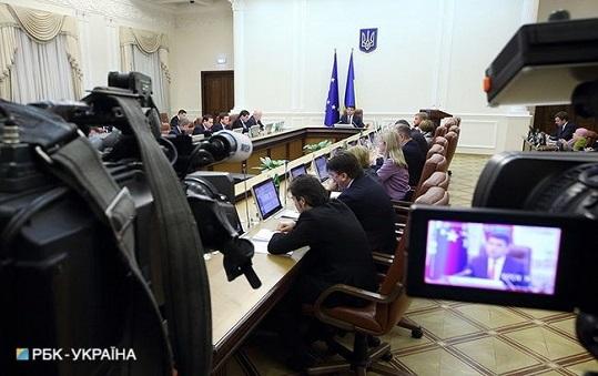 Україна розірвала угоду про обмін з РФ правовою інформацією