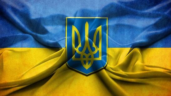 Україна відзначає День Державного герба
