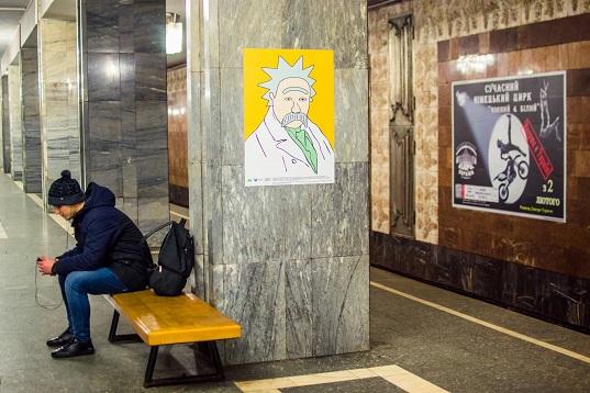 У метро Києва Шевченка показали в образах Ейнштейна та Фріди Кало