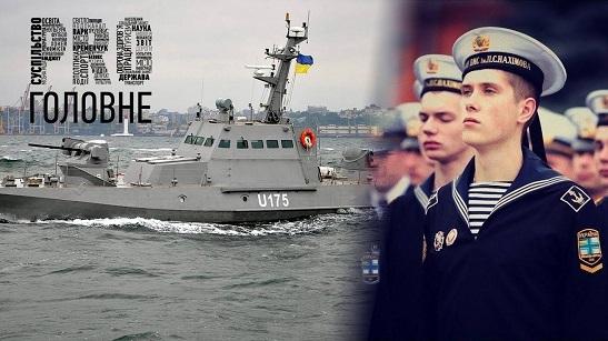 Двоє захоплених Росією моряків отримали звання лейтенантів