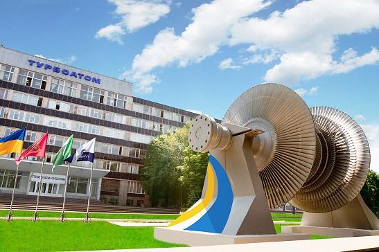 «Турбоатом» замість російських компаній почне постачати обладнання для українських АЕС