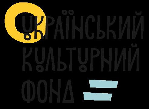Український культурний фонд проведе Інформаційний день у Вінниці