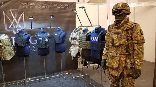 Військові ЗСУ отримали нове екіпірування й спецодяг
