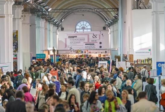 «Книжковий Арсенал» визнали найкращим літературним фестивалем на Лондонському книжковому ярмарку