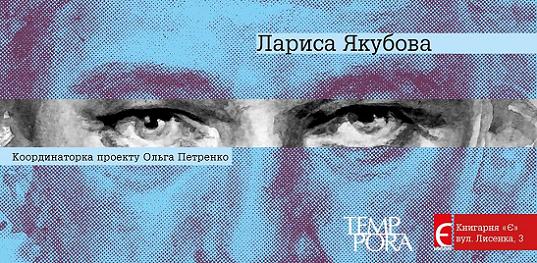 У Києві відбудеться лекція «Війни пам'яті про ХХ століття: Україна vs Росія»