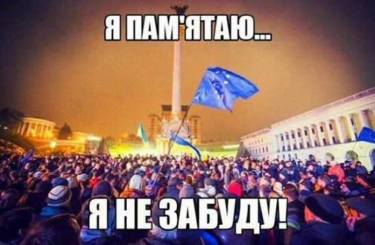 Більше половини українців у 2014 році підтримали Революцію Гідності (дані соцдослідження)