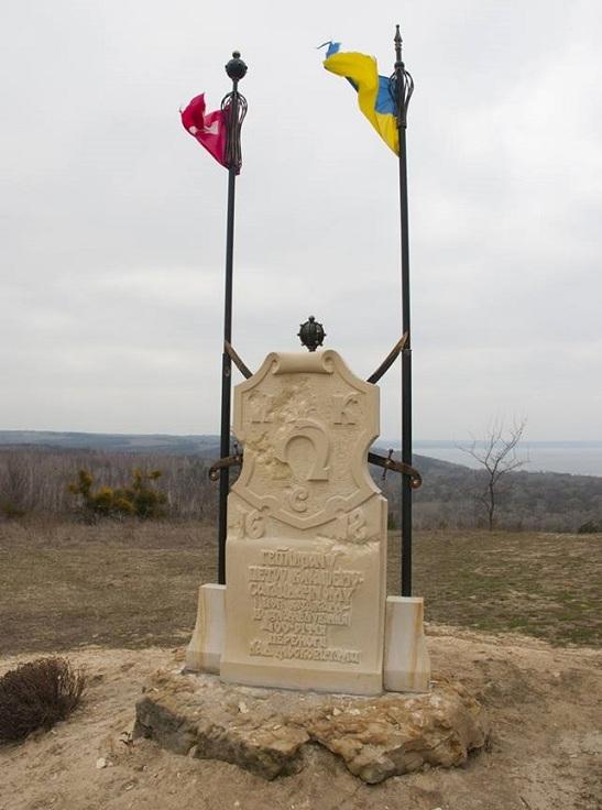 Пам'ятник гетьману Петру Сагайдачному в Трахтемирові розстріляли невідомі