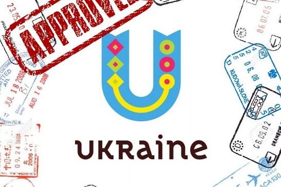 МЗС України заявляє: ніякого подвійного громадянства з країною-агресором бути не може!
