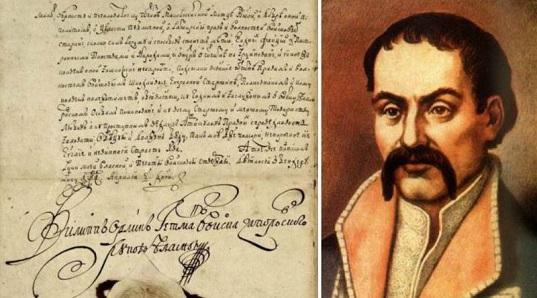 309 років тому було прийнято першу українську Конституцію