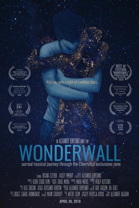 """Світову прем'єру музичного фільму """"WONDERWALL"""" група """"Скай"""" присвятила 33-й річниці Чорнобиля"""