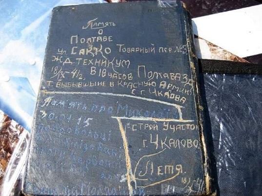 На «Книжковому Арсеналі» покажуть унікальний примірник «Кобзаря»