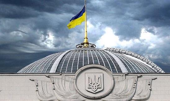 Верховна Рада остаточно ухвалила Закон про українську мову