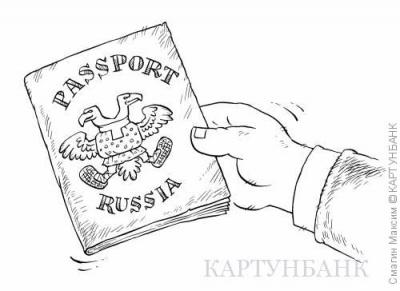 """МЗС України називає """"паспортний"""" указ Путіна юридично нікчемним. Російському МЗС вручено ноту протесту"""