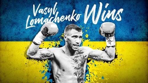 Найкращим у світі боксером визнали українця Ломаченка
