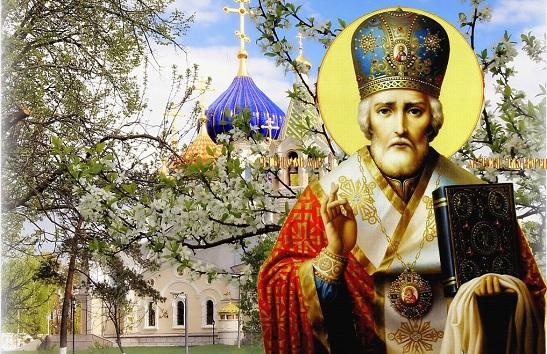 22 травня – Літнього Миколи Чудотворця: традиції та прикмети свята