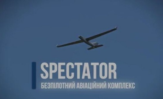Українські військові взяли на озброєння безпілотники Spectator-М1