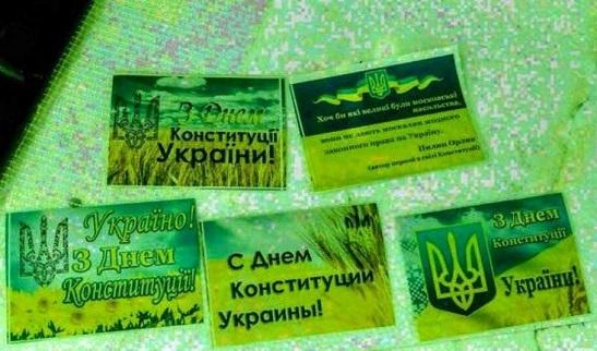 Окупований Донецьк засипали вітальними листівками з Днем Конституції України