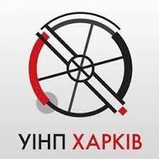 Український інститут національної пам'яті розпочинає створення територіальних представництв