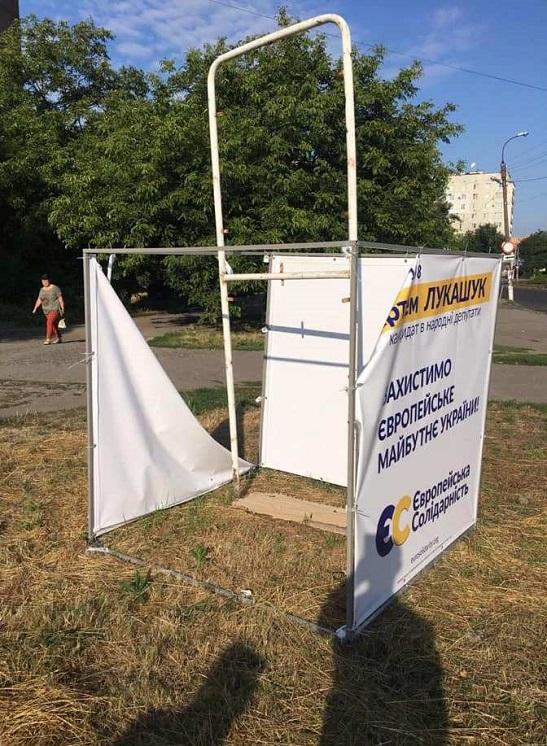 """У Смілі скоєно напад на рекламні конструкції ветерана АТО, який балотується до ВР. Нападниця підписалася як """"Козловская"""""""