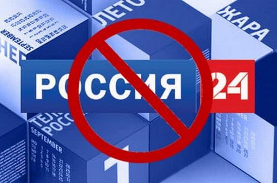 """Національна спілка журналістів України засудила можливе проведення телемосту з телеканалом """"Росія 24″"""