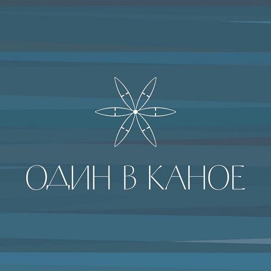 """Кліп """"Один в каное"""" взяли до програми 5-ти міжнародних фестивалів"""