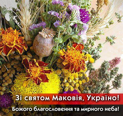 Медовий Спас: народні традиції та прикмети у перший день Успенського посту