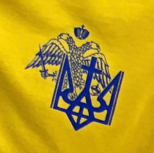 Елладська Православна Церква визнала автокефалію Православної Церкви України
