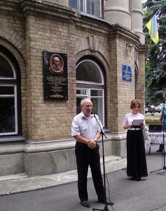 У Золотоноші на Черкащині гідно вшанували пам'ять Михайла Злобинця – видатного діяча часів Української революції 1917-21 років