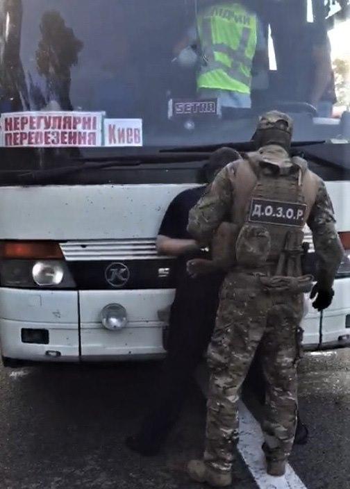 ДПСУ заблокувала механізм незаконних пасажирських перевезень через Росію і окуповану частину Луганщини