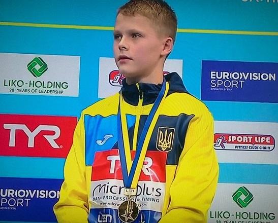 Перемігши француза і росіянина, 13-річний українець став наймолодшим в історії спорту чемпіоном Європи зі стрибків у воду