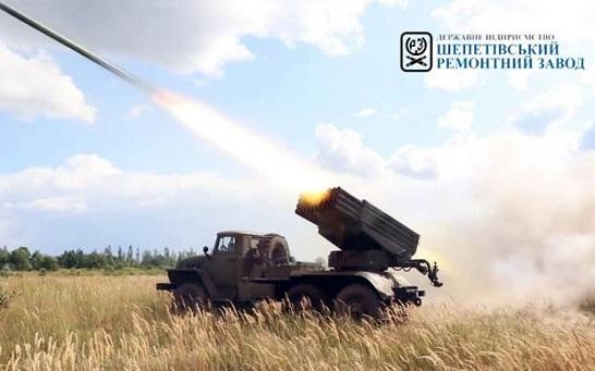 В Україні освоїли випуск «Градів» без російських комплектуючих