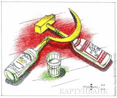 У Києві відкриють виставку про міфи та реалії радянської доби