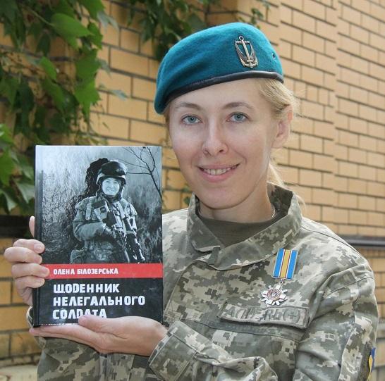 """Офіцерка морської піхоти ЗСУ презентувала книгу про добровольців – """"Щоденник нелегального солдата"""""""