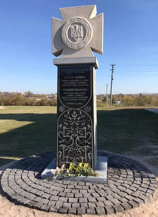 У Корсуні на Черкащині на Покрову відкрили пам'ятник підпільникам ОУН