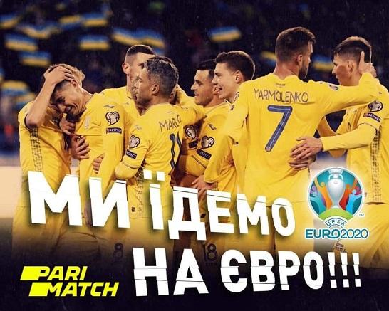Українські футболісти перемогли чемпіона Європи – Португалію, і вийшли на Євро-2020