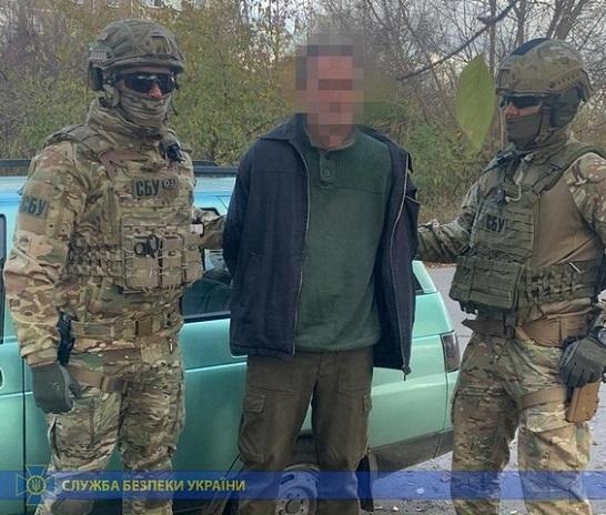 Контррозвідники СБУ піймали на Черкащині агента російської ФСБ