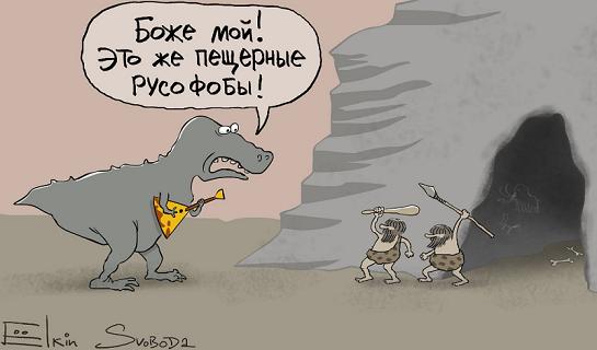 """Путін знову став """"героєм"""" карикатури – після своєї фрази про """"печерних русофобів"""""""