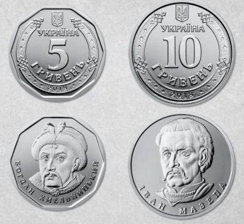 Нацбанк готується ввести у обіг монети із зображенням гетьманів Богдана Хмельницького та Івана Мазепи