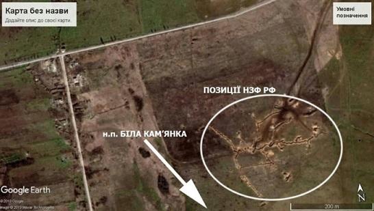 Інформація із зони ООС: автомобіль окупантів підірвався на власній міні