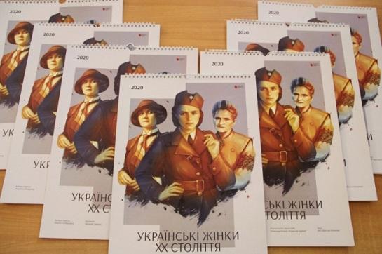 Український інститут національної пам'яті випустив календар-2020 «Українські жінки ХХ століття»