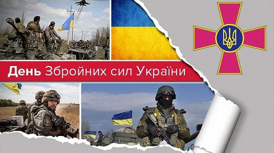Найпотужніший союзник НАТО: 7 фактів про Збройні Сили України