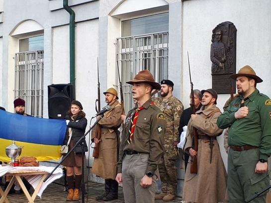 На Київщині відкрили барельєф на честь полковника Армії УНР