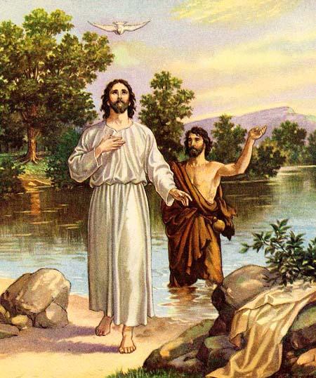 Водохреще: Свято Хрещення Господнього