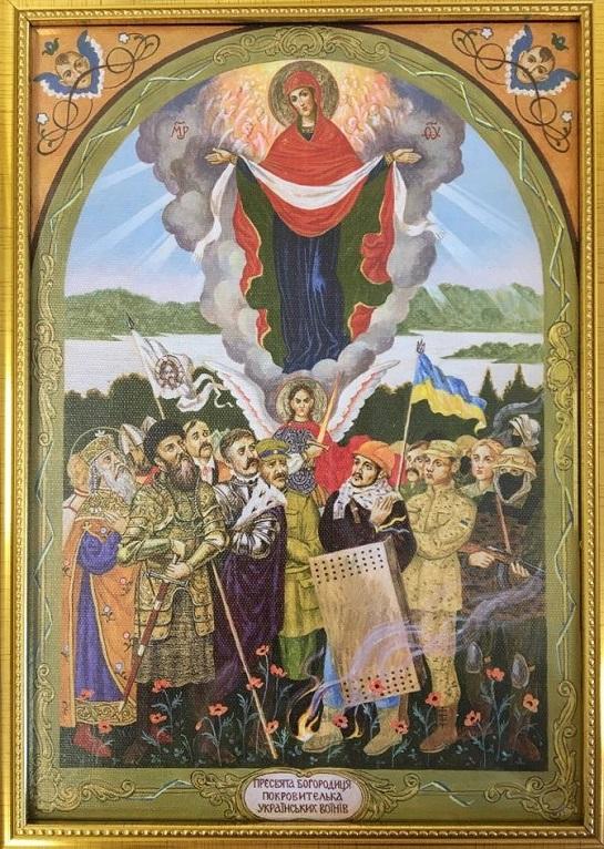 Митрополит Епіфаній освятив і передав воїнам на фронті 20 тисяч копій ікони Пресвятої Богородиці