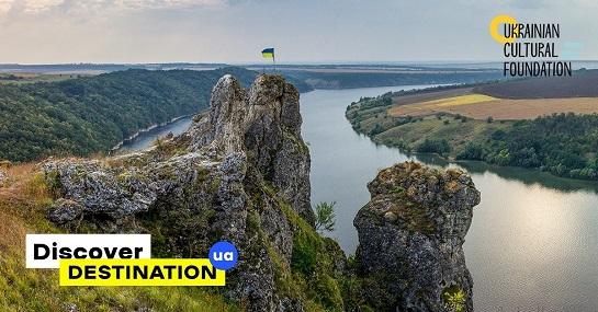 """Перше англомовне тревел-шоу """"Discover Destination UA"""" розповідає іноземцям про Україну"""