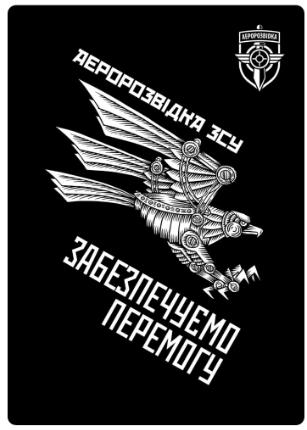 Аеророзвідка ЗСУ пильно контролює дії ворога у зоні ООС