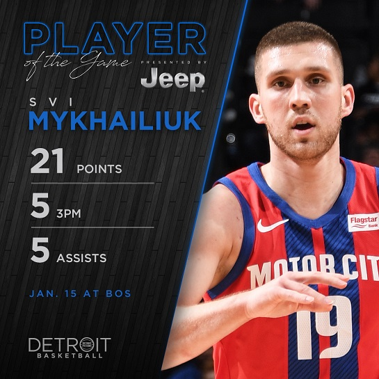 Баскетболіст з українських Черкас влучив у кошик зі своєї половини майданчика і став одним із кращих матчу НБА