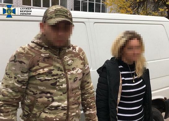 """Контррозвідка СБУ ліквідувала інформаторську мережу """"ДНР"""""""