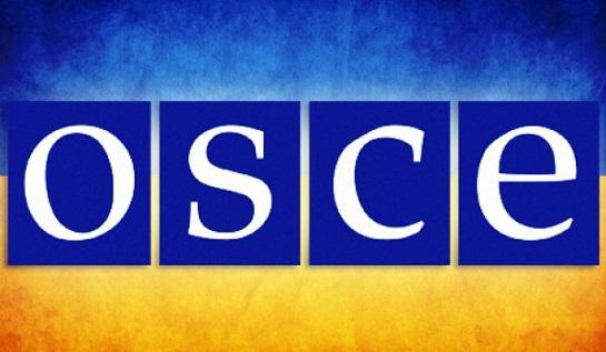 """Організація з безпеки і співпраці в Європі вважає """"українське питання"""" першочерговим у 2020 році"""